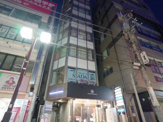 「カードショップぽぷら町田店」が入居している三ノ輪ビル森野