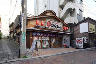 ramuchan20201127_1.jpg