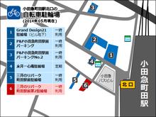 repark20140524.png