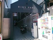 rinspark20160329_2.jpg