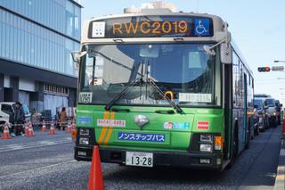 rwc20190119_1.jpg