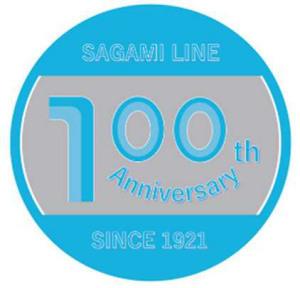 sagami-line20210917_4.jpg