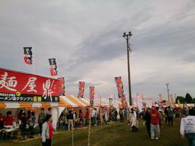 sagamihara-festa20151022_2.jpg