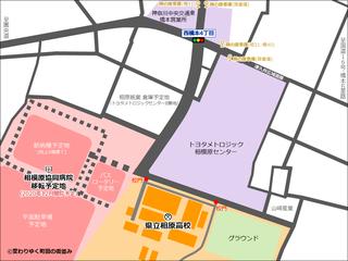 sagamihara-hp20190901_1.png