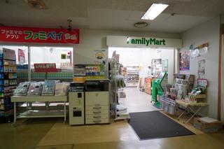 sagamihara-hp20190901_2.jpg