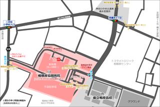 sagamihara-hp20201225_2.png