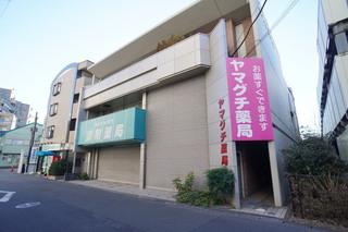 sagamihara-hp20210103_1.jpg