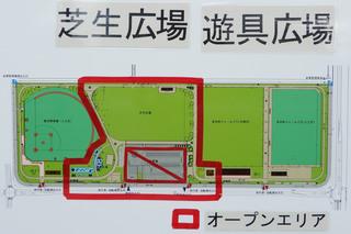 sagamihara20201113_2.jpg