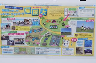 sagamihara20201113_6.jpg