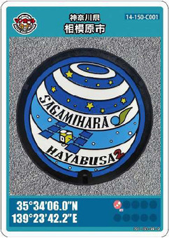 sagamihara20210424_1.jpg