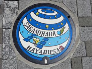 sagamihara20210424_3.jpg