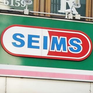 seims20200411.jpg