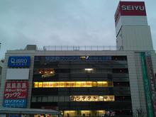 seiyu20100414.jpg