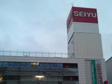 seiyu20100421.jpg