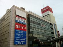 seiyu20131117.jpg