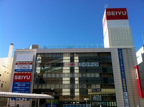 seiyu20131130_1.jpg