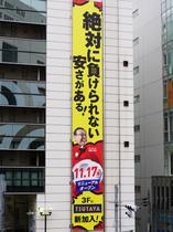 seiyu20161116_2.jpg
