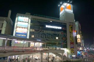 seiyu20181205.jpg