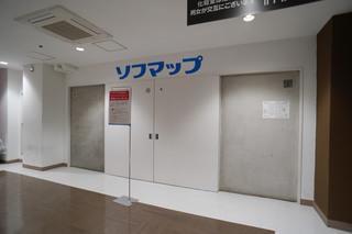 seiyu20191006_7.jpg