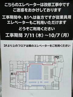 seiyu20191006_8.jpg