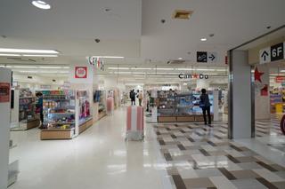 「キャンドゥ西友町田店」の売場外観