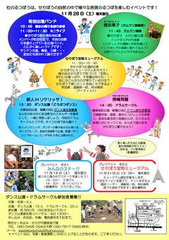 serigaya20201124_3.jpg