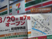 seven20090812_2.jpg