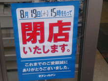 seven20150812_3.jpg