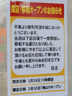 seven20190327_5.jpg