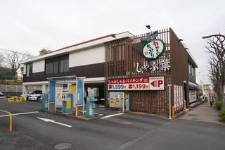 shabuyo20210105_1.jpg