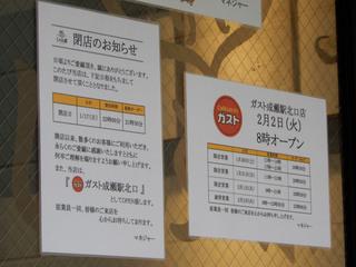 shabuyo20210105_3.jpg