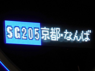 shb20191002_5.jpg