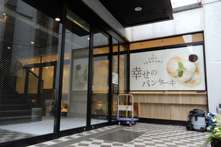 shiawase20180608.jpg