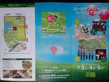 shibafu20140427_1.jpg