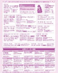 shibahiro20171109_2.jpg