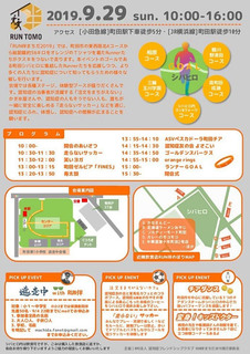 shibahiro20190915_2.jpg