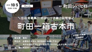 shibahiro20191004_1.jpg