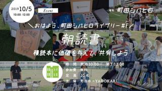 shibahiro20191004_3.jpg