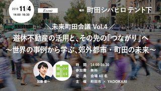 shibahiro20191030_1.jpg