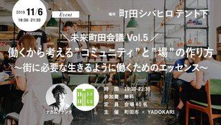 shibahiro20191030_2.jpg