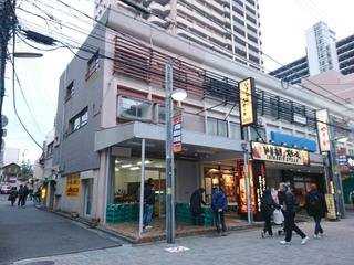 shimano20200125.jpg