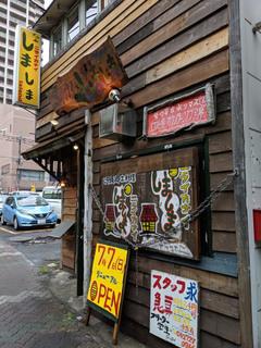 shimashima20190630_2.jpg