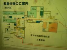 shimin20071110_3.jpg