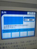 shimin20080501_6.jpg