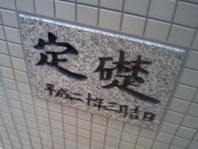 shimin20080502.jpg