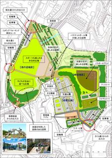 町田市廃棄物最終処分場・旧埋立地の公園整備イメージ図