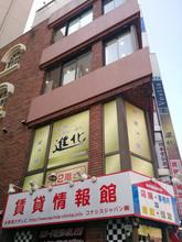 shinka20140218.jpg