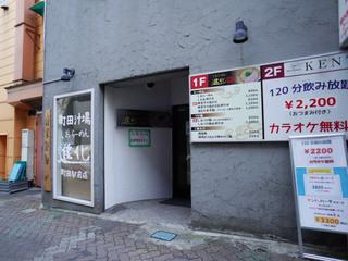 shinka20200307_3.jpg