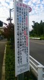 shinkoji20150926_1.jpg