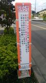 shinkoji20150926_2.jpg